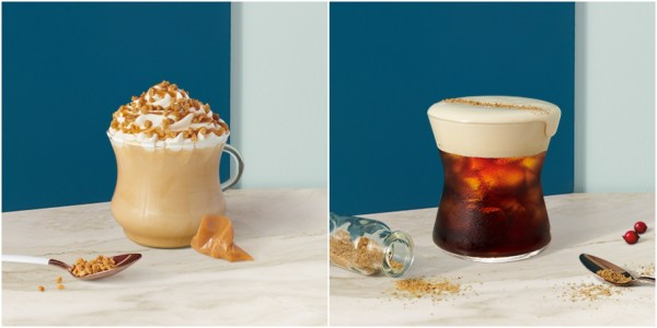 Starbucks Artisanal Coffee Beverages