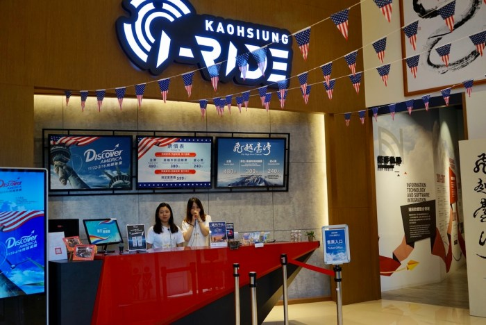 i-Ride Experience Center