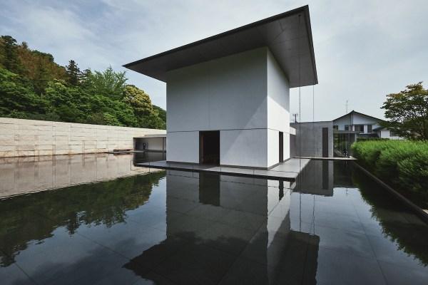 D.T. Suzuki Museum by Yellowmo via Flickr CC