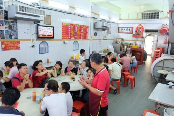 Inside Restoran Onn Kee