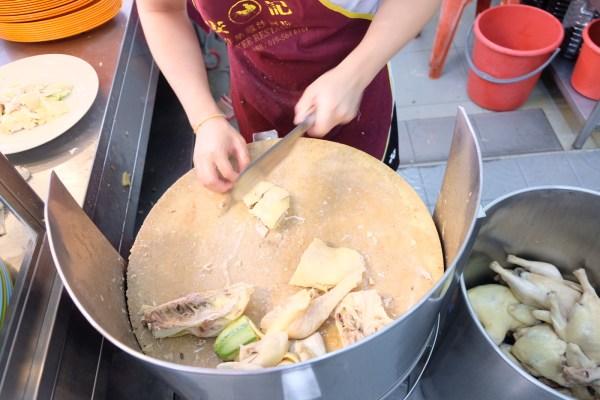 Ipoh Steamed Chicken