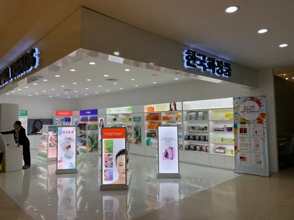 Home Products at Duty Free PH