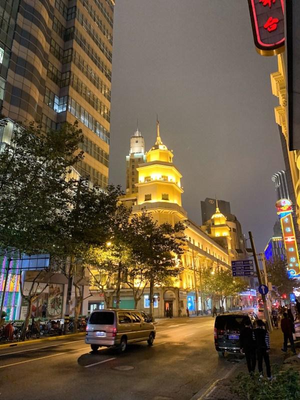 Xian Qiang Fang Restaurant in Shanghai