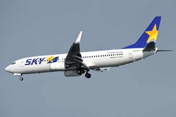 Skymark Airlines photo via Wikipedia