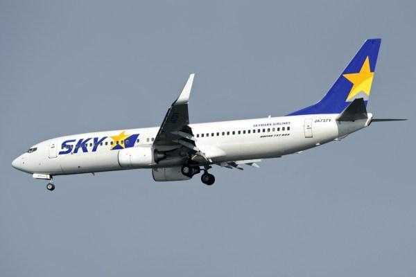 Skymark Airlines photo via Wikipedia