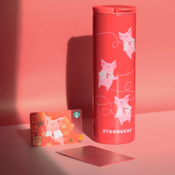 Starbucks LNY Collection
