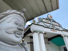Kraton Ngayogyakarta Hadiningrat in Yogyakarta