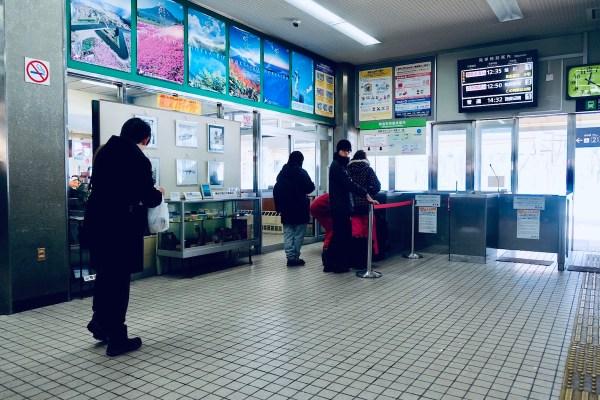 Abashiri Train Station