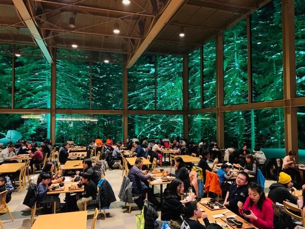 Forest Restaurant Nininupuri