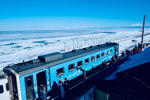 Kitahama station in Hokkaido