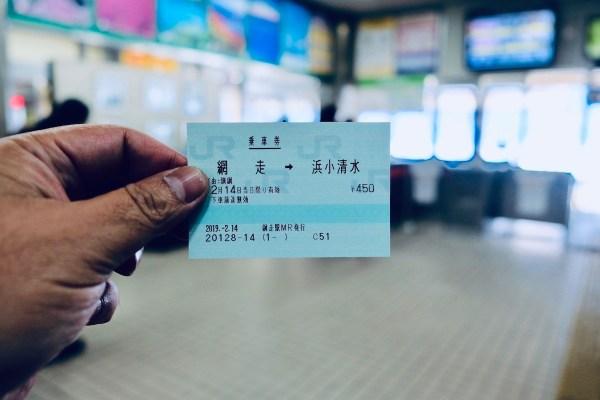 Ryuhyo Monogatari Train Ticket