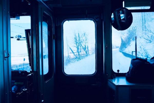 Train ride to Kitahama station