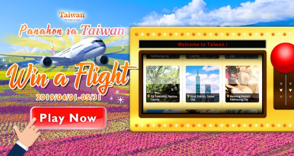 Win Free Flight to Taiwan
