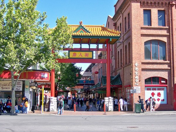 Adelaide Chinatown photo by Scott W via Wikipedia CC