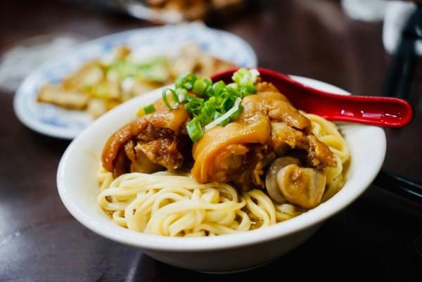 Pork Knuckle Noodle Soup at Gang Yuan Beef Noodle Restaurant