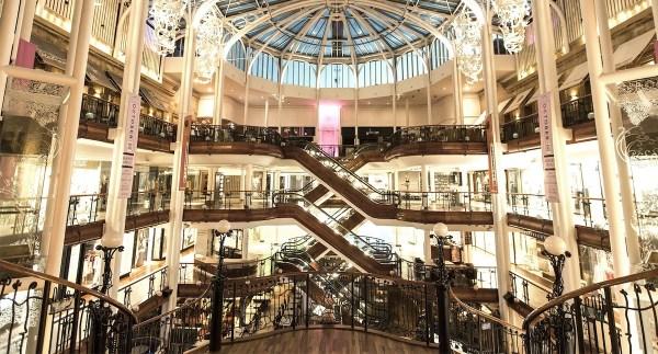 Princes Square Shopping Center