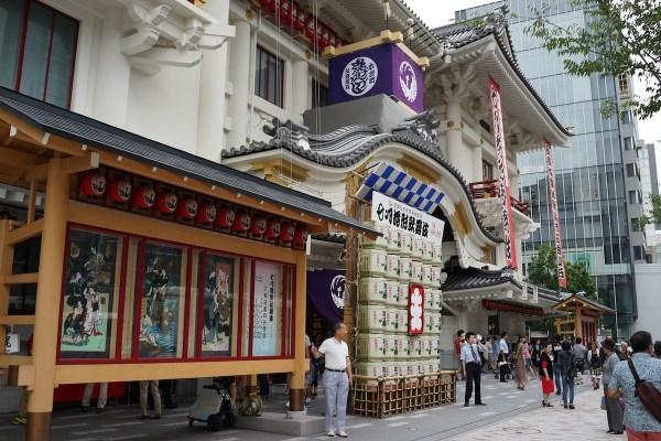 kabuki-za Theater Ginza Tokyo