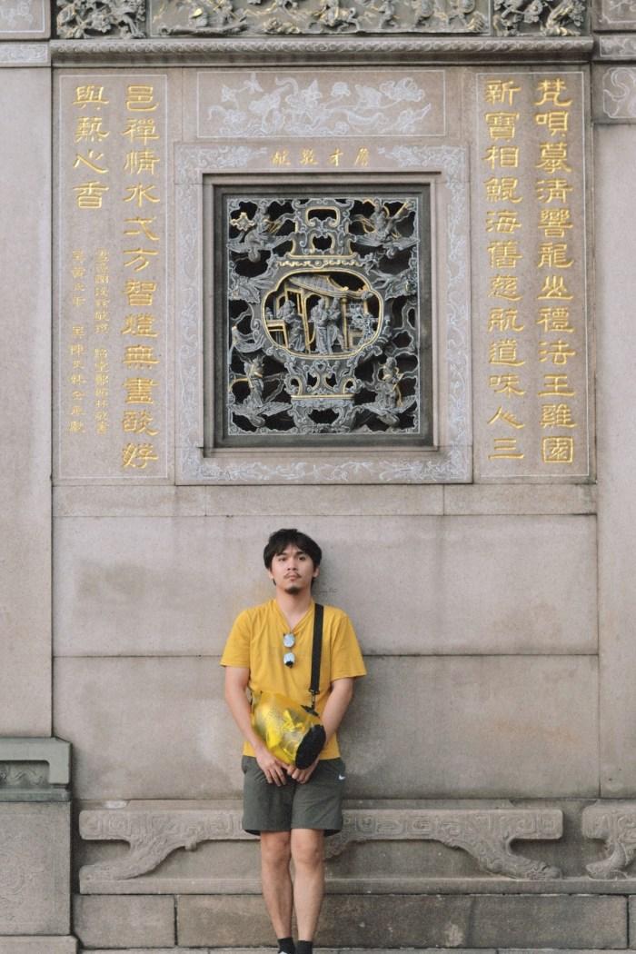 Josh outside the Longshan Temple