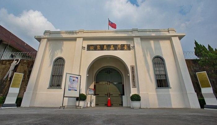 Chiayi Old Prison photo by MK2010 via Wikipedia CC