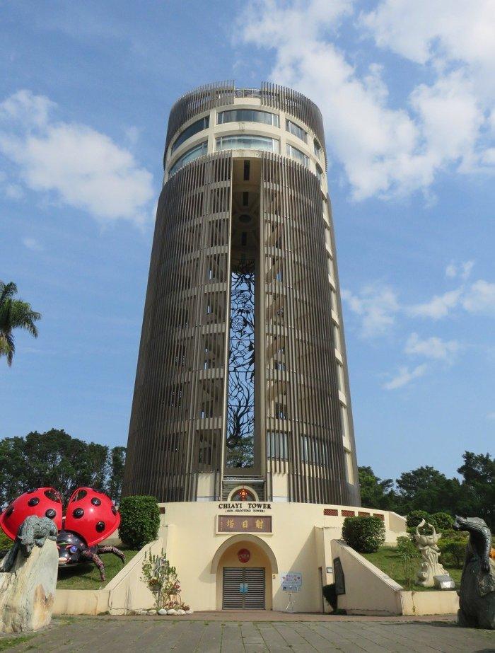 Chiayi Tower