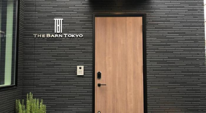 The Hideout Tokyo Boutique Hotel