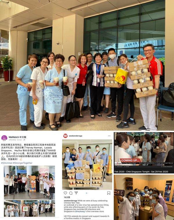 HEYTEA'ers delivered meal packages to the frontline medics