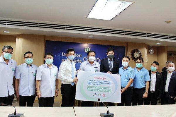 Yili Group donates anti-epidemic supplies to the Thai Ministry of Public Health