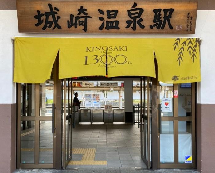 1300e anniversaire de Kinosaki Onsen