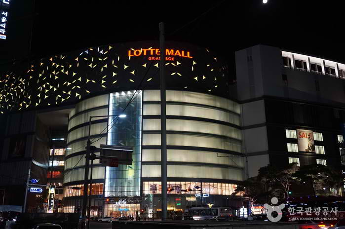 Lotte Department Store - Gwangbok Branch photo via VisitKorea.or.kr