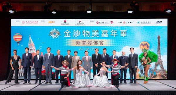 Guests of honour attend Monday's press conference at The Venetian Macao announcing the Aug. 7-9 Sands Shopping Carnival.