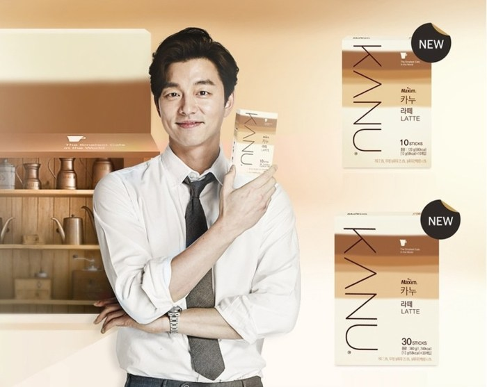 Gong Yoo for Kanu coffee