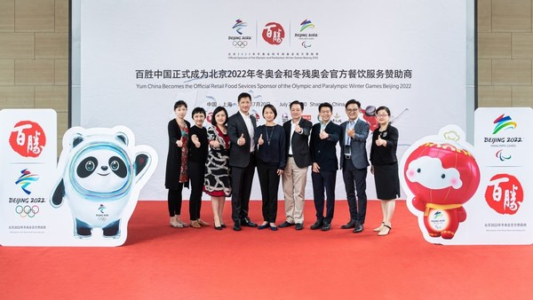 Yum China CEO Joey Wat celebrates the sponsorship with other representatives