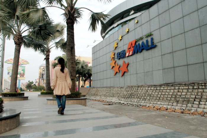 South China Mall in Dongguan city photo via Depositphotos