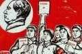 Se houvesse eleições na China, ganhariam os comunistas. País cresce muito, mas tem muitos problemas. Novo governo conseguirá implementar mudanças?