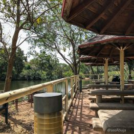Things To Do at The National Children's Park and Zoo