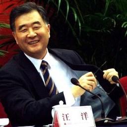 Cuba e Brasil receberão visita do vice-premiê chinês, Wang Yang