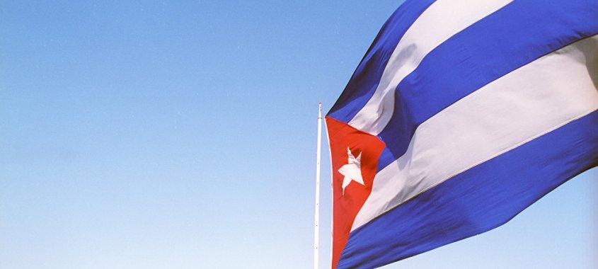 Especialista: soberania nacional cubana se destaca na América Latina