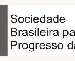 SBPC realizará 68ª edição na Universidade Federal do Sul da Bahia