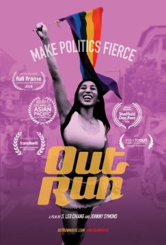 Out Run (2016) poster