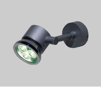 Spot LED exterior orientable