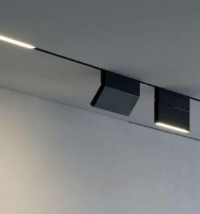 carril magnético para iluminación