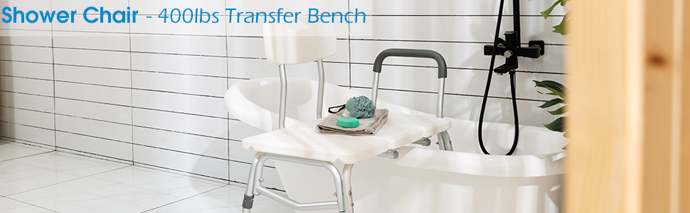 OasisSpace Tub Transfer Bench