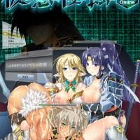 Kasou Shinshoku ~Virtual Hack Online~