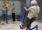 Elderly women exercising in Beijing