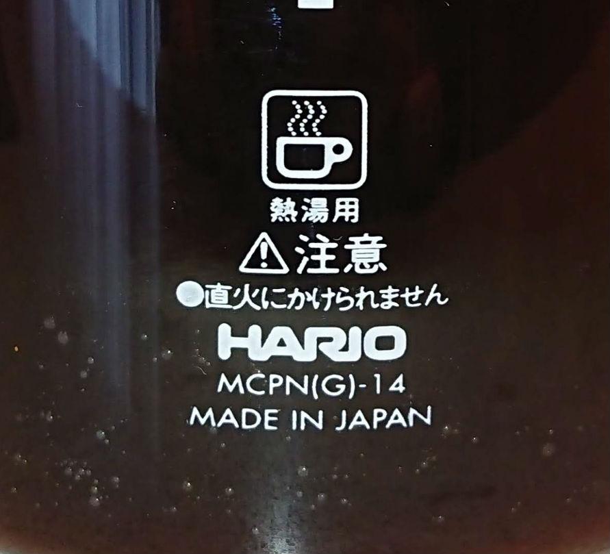 HARIO 水出し珈琲ポット MCPN-14 本体ロゴ コーヒーバック