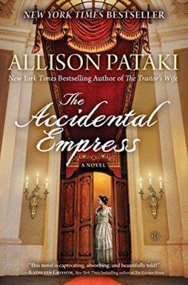 Accidental Empress: A Novel