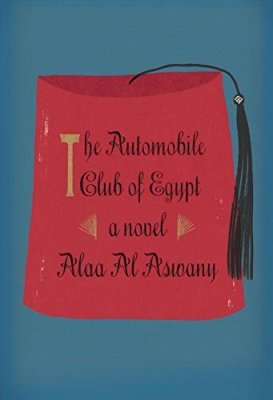 Automobile Club of Egypt: A novel