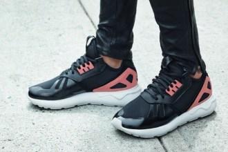 "adidas Originals WMNS tubular runner ""Ash Pink"""