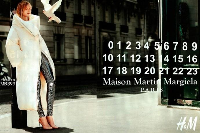 maison-martin-margiela-hm-01