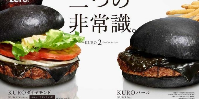black-burger-burger-king-1
